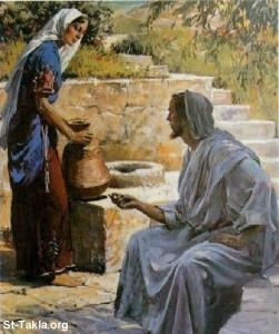 jesus y samaritana